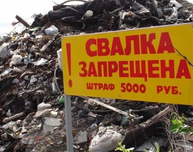 Жители Ардатова устроили свалку в центре города