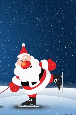 Догони Деда Мороза постер