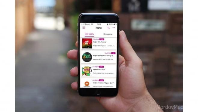 Мобильные приложения, у которых семь Чёрных пятниц на неделе