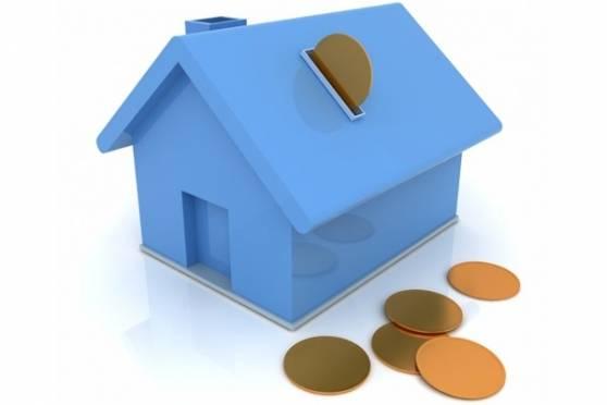 ипотека выдается на дом своего