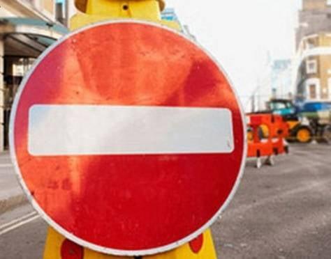 На Юго-Западе на два месяца перекрыли одну из ключевых дорог