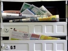 Саранск избавят от газетного хлама