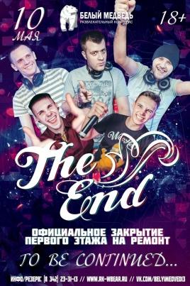 The End постер