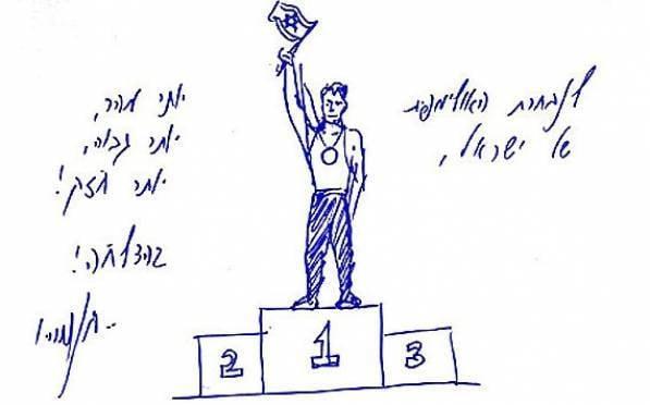 В Мордовии директор спортивной школы тренировала детей лишь на бумаге