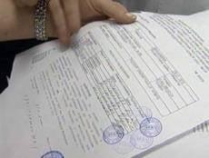 В Мордовии возьмут под контроль выдачу справок для получения прав и лицензии на оружие