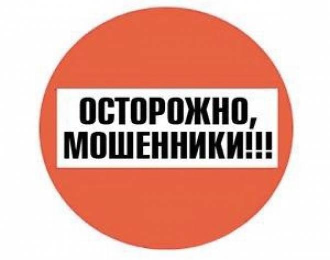 Жительницу Мордовии «кинули» при покупке авто