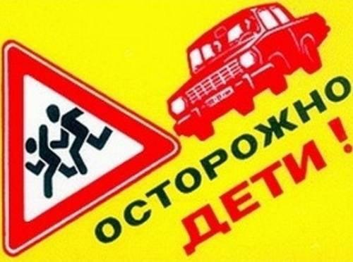 В Мордовии стартовала операция «Внимание – каникулы!»