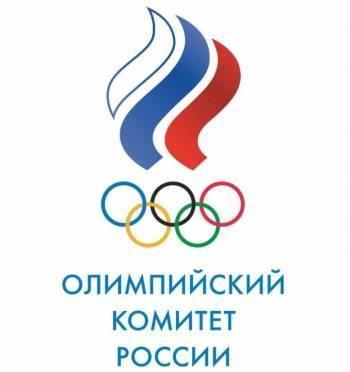 12 мордовских спортсменов включили в состав сборной России на Олимпиаду в Рио