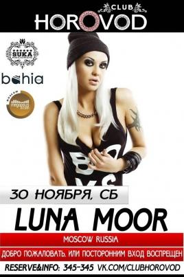 Luna Moor постер