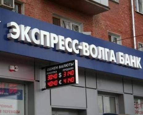 Банк «ЭКСПРЕСС-ВОЛГА» открыл седьмой офис в Мордовии