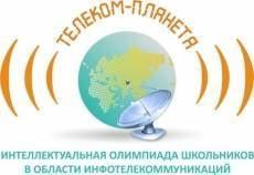 Мордовские школьники отправились в Питер за званием самых умных