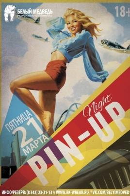 Pin up постер