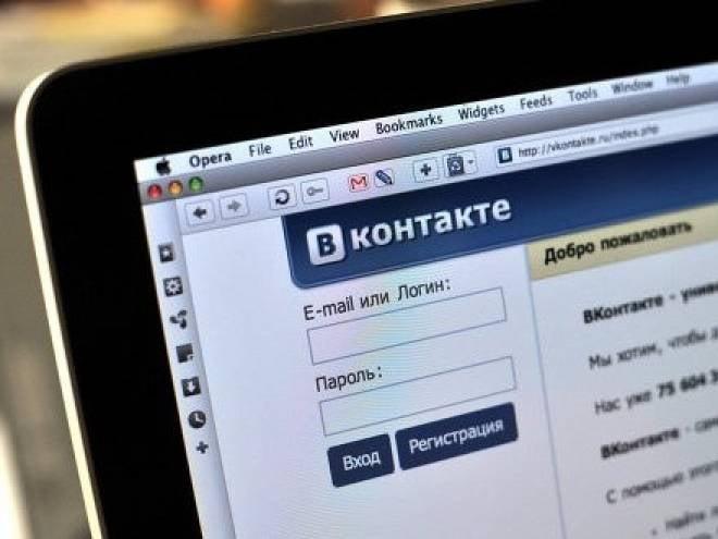 Жителя Мордовии осудили за порно «ВКонтакте»