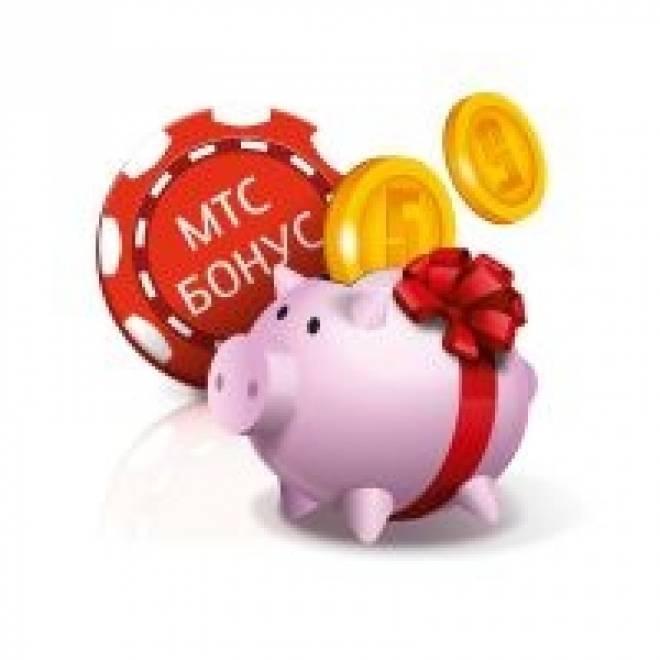 МТС-Бонус поможет сэкономить на авиабилетах