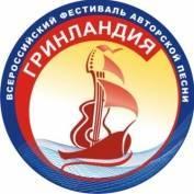 Жители Мордовии могут поделиться своим творчеством  на всероссийском фестивале