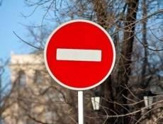 По ул. Коммунистическая на два дня ограничат движение транспорта