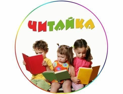 «ЧитайКа»: на портале «МордовМедиа» продолжается конкурс детских фотографий