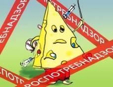 Воронежский Россельхознадзор нашел антибиотики в сыре из Мордовии