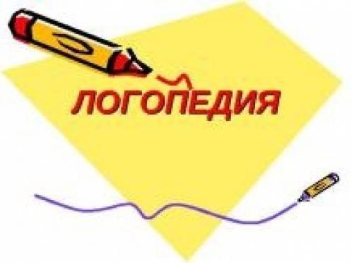 В Саранске показывают свои знания будущие логопеды со всей страны