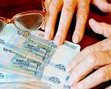 В Мордовии активным пенсионерам чуть повысили пенсию