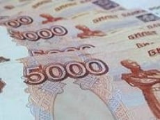 Жители Московской области сбыли в Мордовии 250 тысяч фальшивок