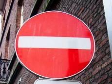В Саранске перекроют две улицы