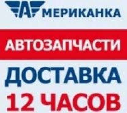 Компания «Американка» двинулась в районы Мордовии