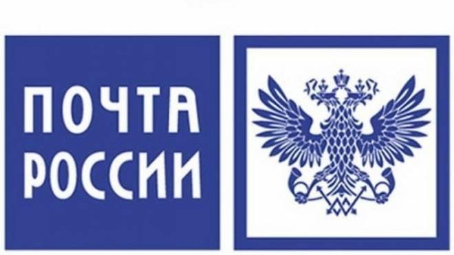 Почтовики Мордовии намерены уйти от старых стандартов обслуживания