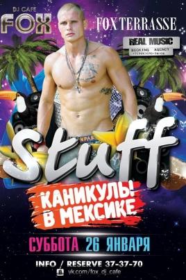 Stuff постер