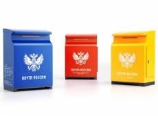 В Мордовии появятся новые дизайнерские почтовые ящики