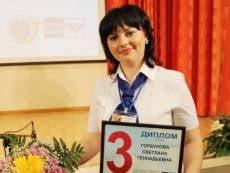 Один из лучших почтальонов Приволжья живет в Мордовии
