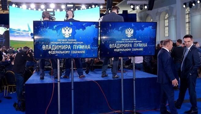 Глава Мордовии слушает послание президента в Москве
