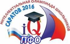 Одаренные школьники Мордовии не смогли покорить «олимп» интеллектуальной олимпиады ПФО