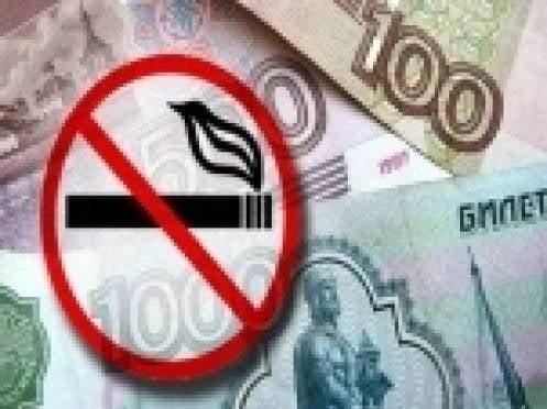 Курение в общественных местах встанет в копеечку