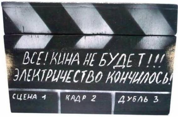 Автошоу «Speed&Style» в Саранске в субботу не состоится