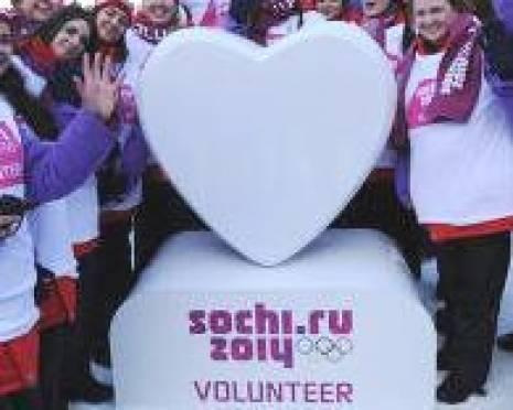 Волонтеры «Сочи 2014» вручат Саранску своё «пылающее сердце»