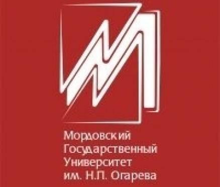 В Саранске соберутся самые успешные выпускники мордовского университета