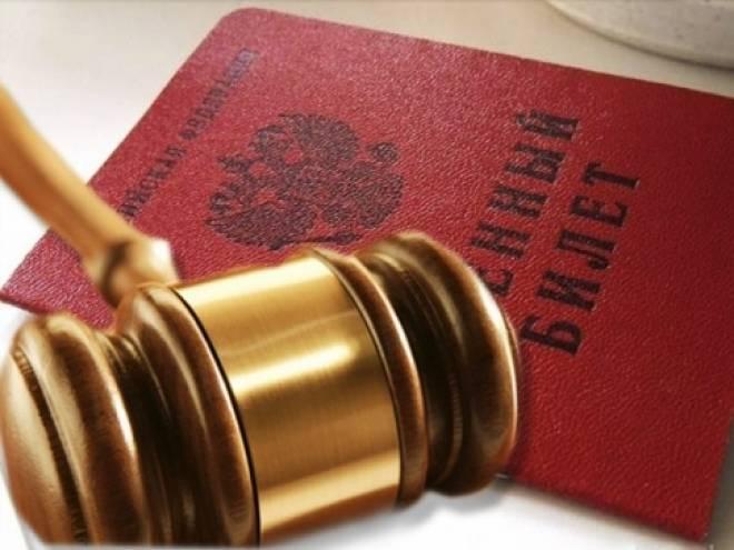 Военный суд Мордовии наказал наркосбытчиков