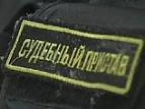 Судебные приставы арестовали имущество крупнейшего автосалона Мордовии