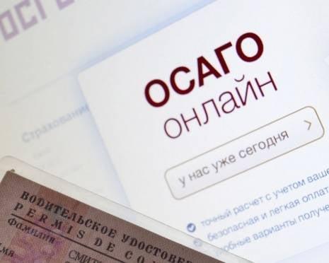 Мордовия – в топ-30 по е-полисам ОСАГО