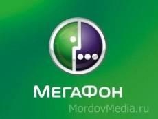 «МегаФон» открывает 4G-роуминг во Франции