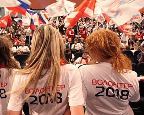 В Саранске откроется Волонтерский центр футбольного ЧМ-2018
