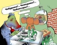 Житель Саранска пришел в магазин за водкой с пистолетом