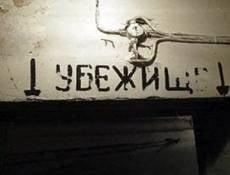 В Саранске нашли бомбоубежище на 600 человек