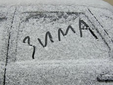 70 единиц техники чистили ночью Саранск от снега