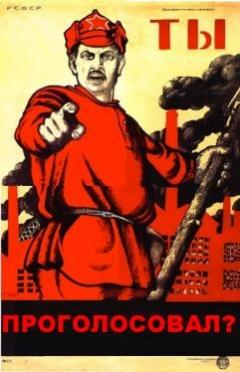"""В Мордовии ищут сторонников """"Партия Мира и Единства"""" и """" Умная Россия"""""""
