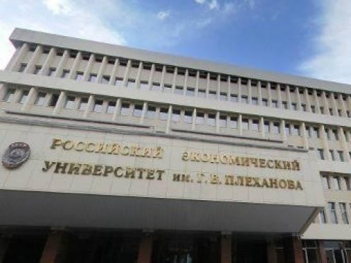 Управленцев для Мордовии будет готовить университет им.Плеханова