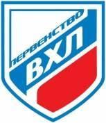 Открытие сезона первенства ВХЛ состоится в Саранске