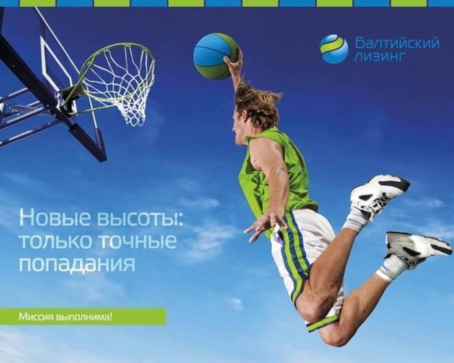 Группа компаний «Балтийский лизинг» вошла в ТОP-5 ведущих российских лизинговых компаний