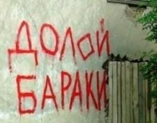 Мордовия успешно справляется с переселением граждан из аварийного жилья